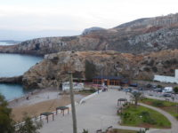 Al Hoceima (mix parking resto Palms)